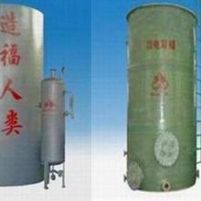 供应油墨废水处理设备