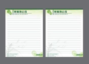 档案袋信封印刷定做图片
