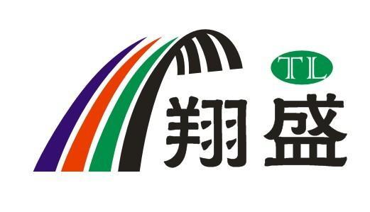 供应筷子机械