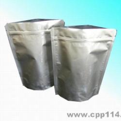 供應大型出口鋁箔真空包裝六面立體袋