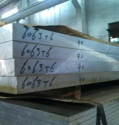 铝箔胶带图片/铝箔胶带样板图 (4)