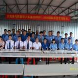 供应OHSAS18000标准介绍--苏州宏儒顾问