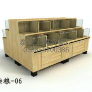优质木制生鲜货架  超市木制品图片