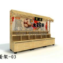 供应专业供应木制禽蛋屋  鸡蛋摆放货图片