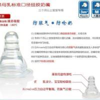 深圳奶嘴生产厂家婴幼儿用品