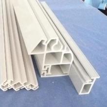 供应用于的120度阻燃硬质PVC/UPVC东莞直销批发