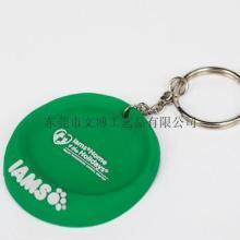 pvc软胶钥匙扣卡通软胶钥匙扣报价