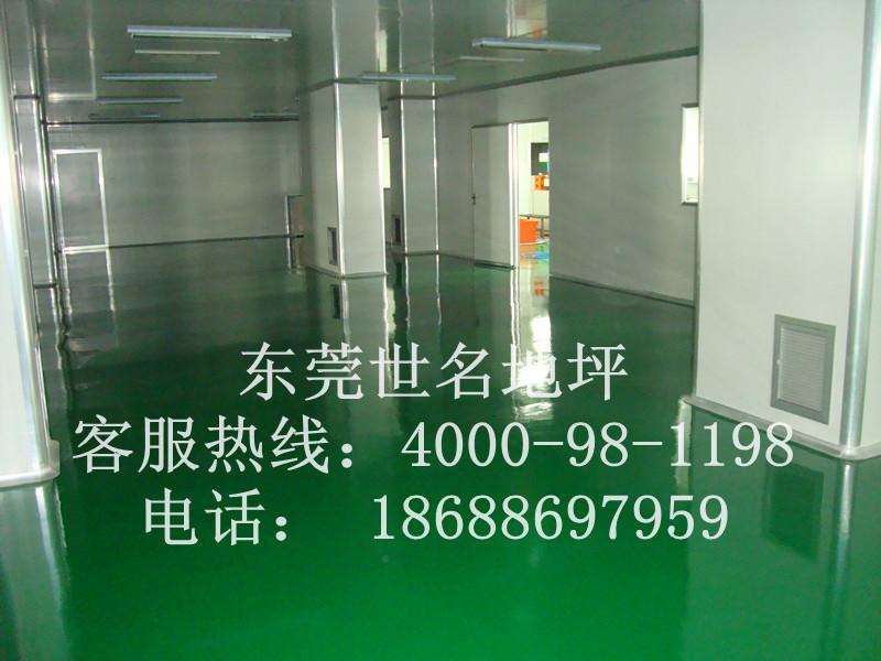 环氧地坪,环氧地坪最新批发价格 环氧地坪加工