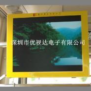 17寸车载背挂广告机图片