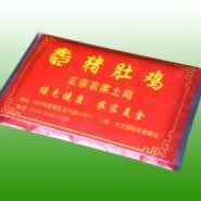 供应专业订做广告纸巾盒装抽纸的厂家