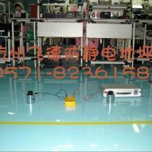 杭州环氧地坪公司/杭州环氧地坪厂家/杭州环氧地坪销售/杭州环氧地坪批发