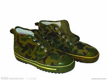 供应广西安全鞋批发商,广西安全鞋批发厂家,广西安全鞋批发价格