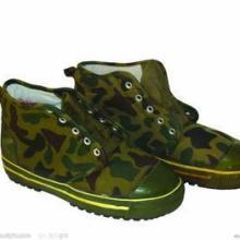 供应广西安全鞋批发商,广西安全鞋批发厂家,广西安全鞋批发价格批发