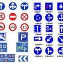 供应广告牌道路标志牌厂家交通标志牌