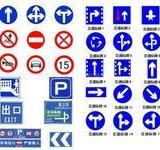 供应广西交通标志牌定做厂家,广西交通标志牌定做价格,广西交通标志牌