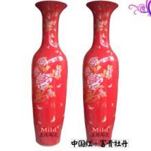 供应批发定制陶瓷青花大花瓶