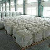供应化肥集装袋