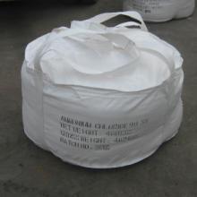 供应碳黑吨袋编织袋