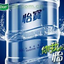 供应南山怡宝桶装水配送中心南光城市花图片