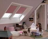 常州斜屋顶窗/阁楼天窗/开孔安装图片
