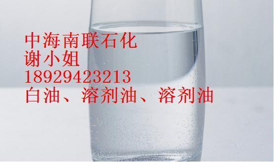 供应用于陶瓷墨水溶剂的低粘白油