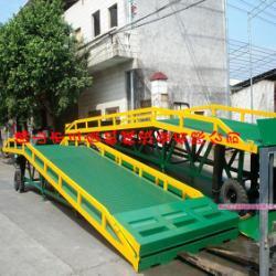 供应常平出售移動式登車橋