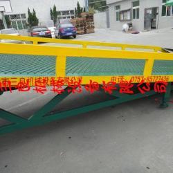 佛山市广州8吨可移动升降叉車平台厂价厂家