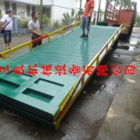 供应8T移动式装卸平台