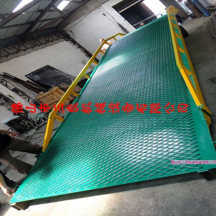 供应汽车装卸平台工业装卸平台出品商