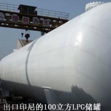 供应液化气储罐 液化气储罐厂家、报价