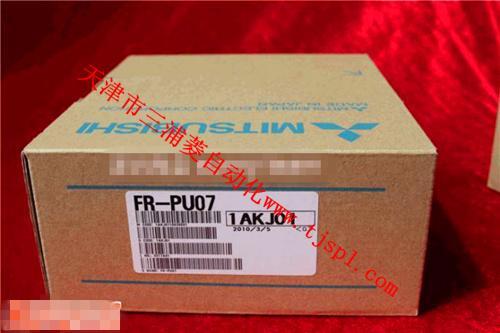 供应天津三菱变频器配件PU-07现货特价,价格绝对超值