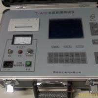 供应电力电缆故障测试仪