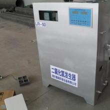 供应南宁二氧化氯发生器饮用水消毒设备图片