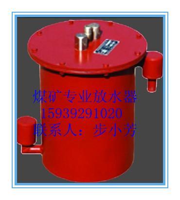 博达放水器抽放管路负压自动放水器多少钱
