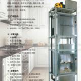 供应襄阳餐厅传菜电梯