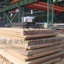 供应Q245R钢板/济钢四切边Q245R容器钢板批发