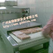 微波肉类解冻设备图片