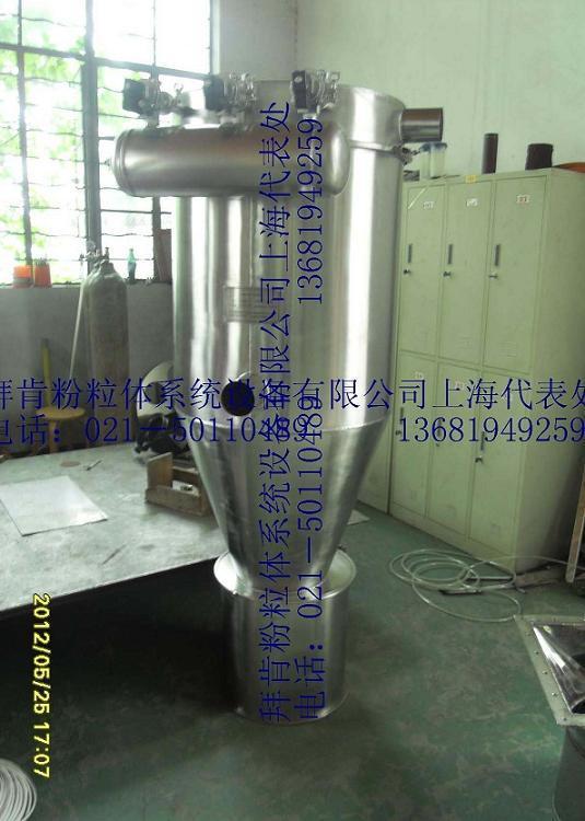 供应上海真空上料机/上海真空上料机生产厂家/上海真空上料机批发
