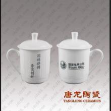 景德镇厂家专业定制周年庆典茶杯