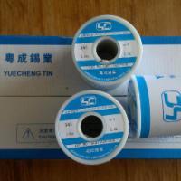 有铅锡线-供应优质环保有铅锡线-东莞焊锡线供货商-东莞焊锡线厂家报价表