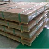 江苏铝板包装厂家订制电话-徐州铝板包装公司 欢迎电联
