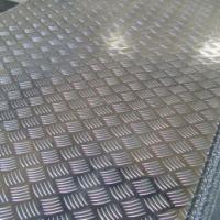 供应5754合金铝板
