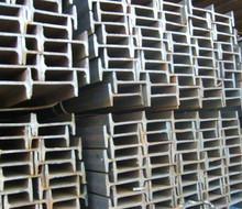 供应合肥36C工字钢槽钢现货,天津40C工字钢价格,山东30T工字钢现货批发