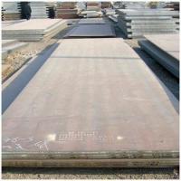 厂家鞍钢低合金q345b中厚钢板