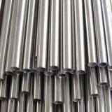 供应无锡优质精密钢管厂家