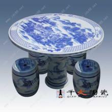 供应陶瓷桌凳客厅摆放景德镇陶瓷厂图片