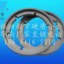 供应硬质合金圆环、钨钢圆环