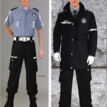 天津西青服装公司行政司法服装,铁路制服,保安服批发
