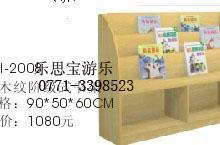 供应南宁哪里有幼儿园书包架/玩具柜