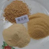 供应天然彩砂哪家最便宜,天然彩砂最便宜厂家,天然彩砂最便宜价格